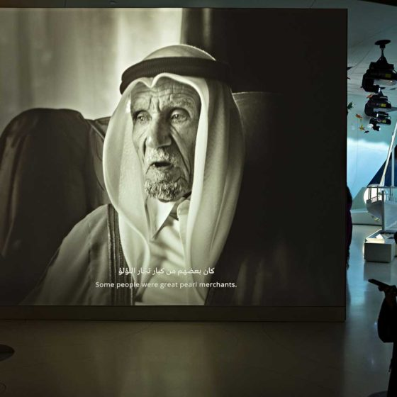 Qatar 2016-2019